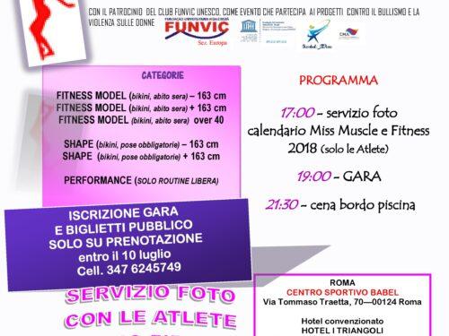 """""""Lo sport come cultura di pace e aggregazione"""" il 14 luglio a Roma"""