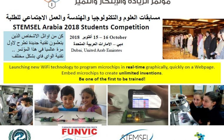 STEMSEL Arabia 2018 Students Competition