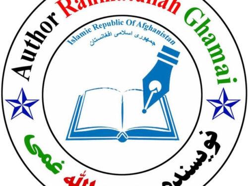 Culture, Peace, Human Rights, FUNVIC EUROPE for Mr Rahmatullah Ghamai